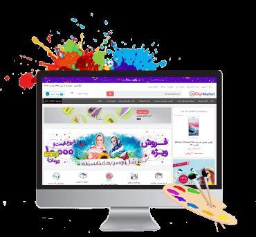 راه اندازی کسب و کار آنلاین