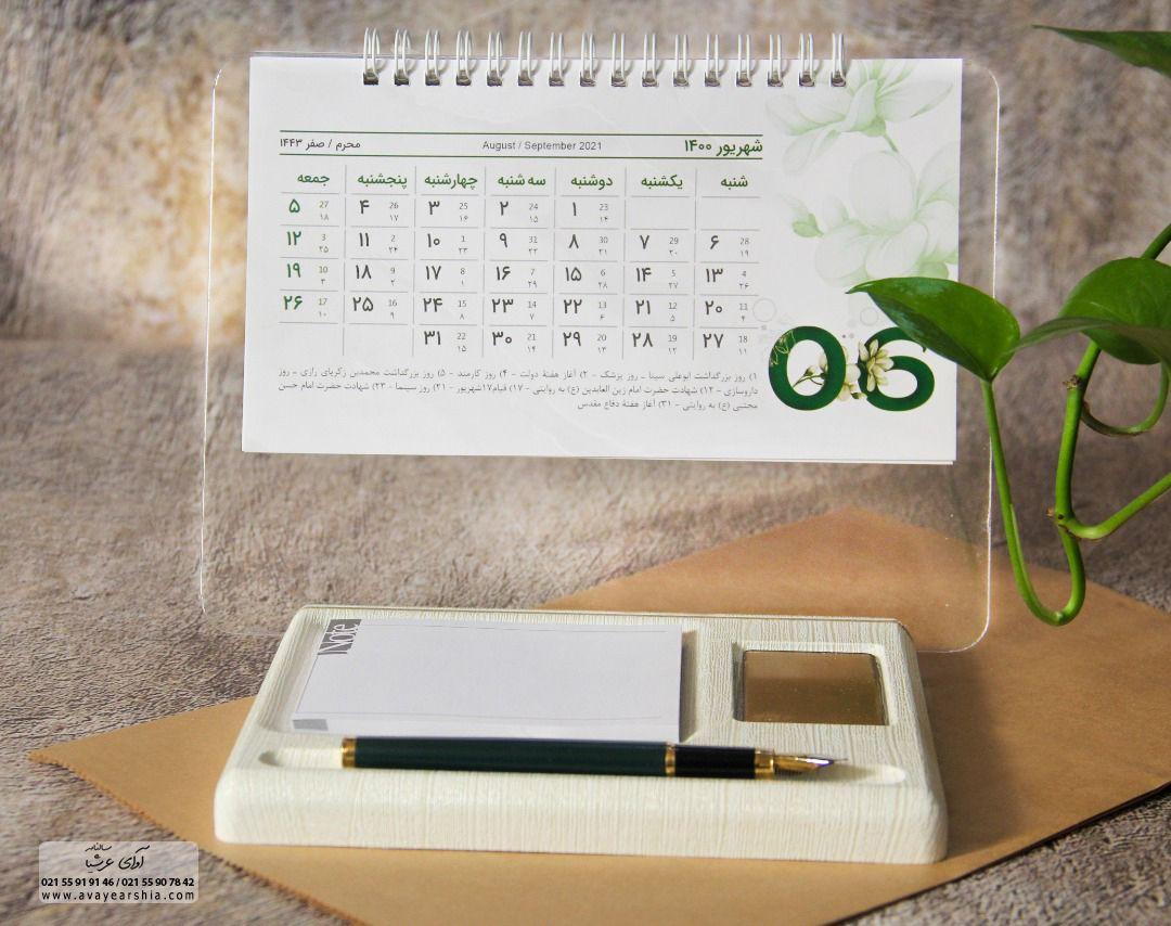 تقویم رومیزی یادداشت دار مدل لاکچری