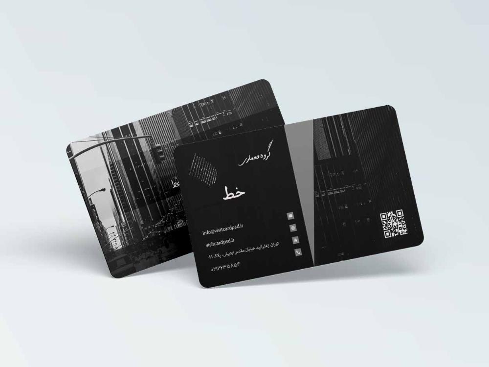 طرح لایه باز کارت ویزیت گروه معماری خط - ویزیت کارت PSD   Visiting cards,  Book cover, Cards